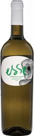 Вино белое сухое «Esse Sauvignon Satera»