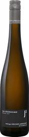 Вино белое сухое «Gau-Odernheimer Riesling Rheinhessen Weingut Becker Landgraf» 2017 г.