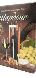 Вино столовое белое полусладкое «Шардоне (Тетра Пак)»