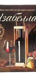 Вино столовое белое сухое «Шардоне (Тетра Пак)»
