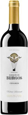 Вино красное сухое «Marques De Burgos Crianza» 2014 г.