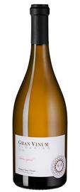 Вино белое сухое «Albarino Gran Vinum Adegas Gran Vinum» 2018 г.