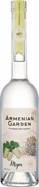 Водка «Armenian Garden Mulberry Aratta Distillery»