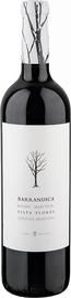 Вино красное сухое «Antucura Barrandica Malbec Selection Mendoza» 2017 г.