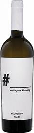 Вино белое сухое «Hashtag Veneto» 2017 г.