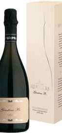 Вино игристое белое сухое «Ruggeri Giustino B Valdobbiadene Prosecco Superiore» 2017 г. в подарочной упаковке