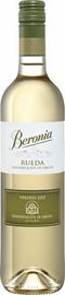 Вино белое сухое «Verdejo Rueda Beronia» 2018 г.