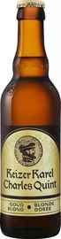 Пиво «Charles Quint Blonde Doree Brasserie Haacht»