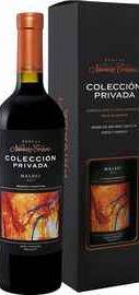 Вино красное сухое «Colleccion Privada Malbeс Navarro Correas» 2018 г. в подарочной упаковке