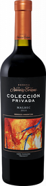Вино красное сухое «Colleccion Privada Malbec Navarro Correas» 2018 г. в подарочной упаковке