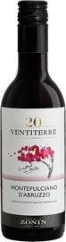Вино красное полусухое «Zonin Montepulciano d'Abruzzo»