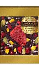 Шоколад темный с украшением  «Клубника и апельсин» 35 гр., в блистере