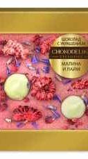 Шоколад белый с украшением  «Малина и лайм» 35 гр., в блистере