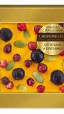 Шоколад белый с украшением  «Облепиха и брусника» 35 гр., в блистере