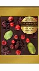 Шоколад темный с украшением «Фисташки и вишня» 35 гр., в блистере