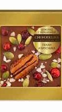 Шоколад молочный с украшением «Пекан и брусника» 35 гр., в блистере