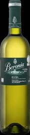 Вино белое сухое «Viura Rioja Beronia» 2018 г.