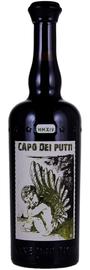 Вино красное сухое «Sine Qua Non Syrah Capo dei Putti» 2014 г.