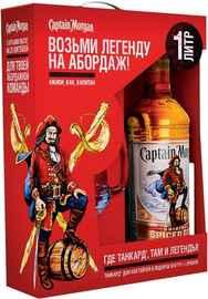 Напиток спиртной «Captain Morgan Spiced Gold» в подарочной коробке с кружкой