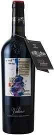 Вино красное сухое «Valiano Vino In Musica»