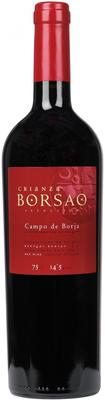 Вино красное сухое «Borsao Crianza Seleccion» 2015 г.