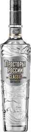 Водка «Просторы России Классик»
