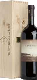 Вино красное сухое «Il Bruciato Bolgheri » 2017 г. в деревянной подарочной упаковке