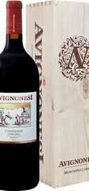 Вино красное сухое «Desiderio Toscana Avignonesi » 2015 г. в деревянной подарочной упаковке