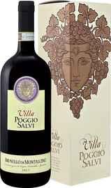 Вино красное сухое «Brunello Di Montalcino Villa Poggio Salvi» 2013 г., в подарочной упаковке
