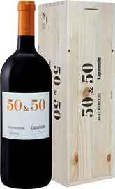 Вино красное сухое «50&50 Toscana Avignonesi Capannele» 2011 г., в деревянной подарочной упаковке