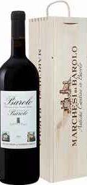 Вино красное сухое «Barolo Del Commune Di Barolo Marchesi Di Barolo » 2014 г., в деревянной подарочной упаковке