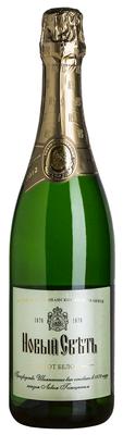 Шампанское белое брют «Новый Свет»