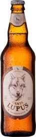 Пиво «Canis Lupus»