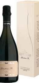 Вино игристое белое сухое «Ruggeri Giustino B Valdobbiadene Prosecco Superiore» 2018 г. в подарочной упаковке