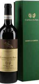 Вино красное сухое «Castello di Ama Chianti Classico Gran Selezione Vigneto La Casuccia » 2015 г. в подарочной упаковке