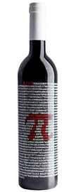 Вино красное сухое «Pi 3,1415»
