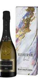 Вино игристое белое брют «Balaklava Brut Reserve» в подарочной упаковке