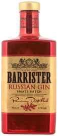 Джин «Barrister Russian Gin»