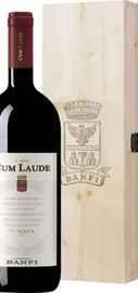 Вино красное сухое «Banfi Cum Laude Sant Antimo» 2016 г. в деревянной коробке