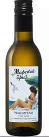 Вино белое сухое «Morskoj Briz Rkatsiteli Kuban»