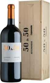 Вино красное сухое «Avignonesi-Capannelle 50 & 50 Vino da Tavola di Toscana» 2015 г. в деревянной коробке
