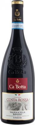 Вино красное сухое «Valpolicella ripasso Superiore Tenuta Costa Rossa, 0.75 л» 2014 г.