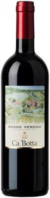 Вино красное сухое «Ca'Botta Rosso Verona» 2015 г.