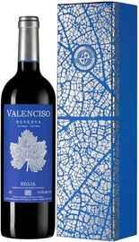 Вино красное сухое «Valenciso Reserva Rioja» 2012 г. в подарочной упаковке