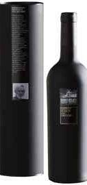 Вино красное сухое «Feudi di San Gregorio Serpico Irpinia» 2014 г. в подарочной упаковке