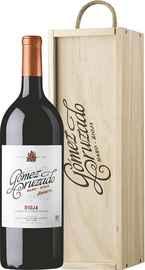 Вино красное сухое «Reserva Rioja Gomez Cruzado» 2011 г., в деревянной подарочной упаковке