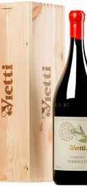 Вино красное сухое «Vietti Nebbiolo Perbacco» 2015 г. в деревянной коробке