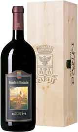 Вино красное сухое «Brunello di Montalcino Banfi» 2014 г. в деревянной коробке