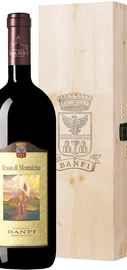 Вино красное сухое «Castello Banfi Rosso di Montalcino» 2016 г. в деревянной коробке