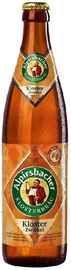 Пиво «Klosterkeller Pilsner»